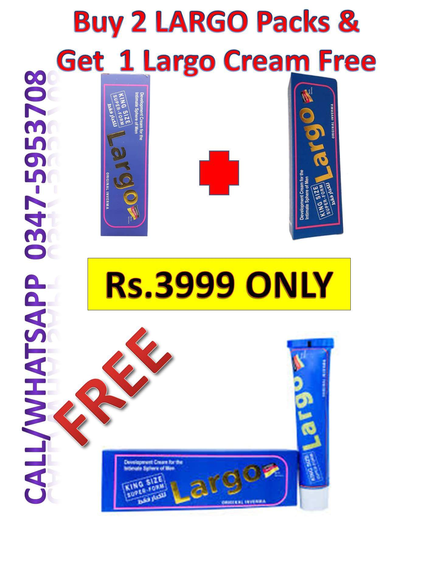 Largo Buy 2 Get 1 Free